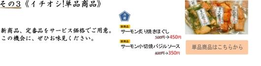 2%E7%95%AA%E3%81%AF%E3%81%93%E3%82%8C530.jpg